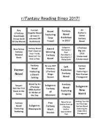 r fantasy bingo recommendations thread fantasy