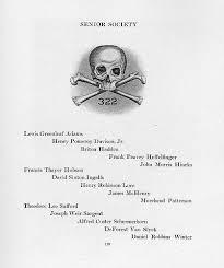 file skull and bones class of 1920 jpg wikimedia commons