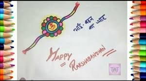 rakhi coloring pages learn to draw colorful rakhi coloring page for kids youtube