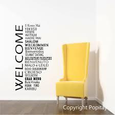 stickers muraux bureau international la bienvenue bienvenue