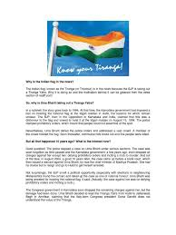Why Is The Flag Know Your Tiranga South Asia Nationalism
