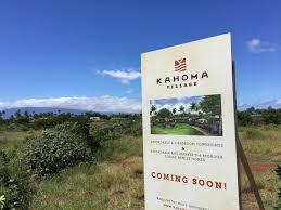 lahaina u0027s kahoma village building to begin sales still a secret