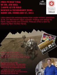 spirit halloween hawaii physics program uh hilo department of physics u0026 astronomy
