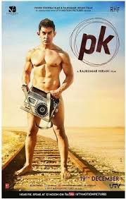 pk full movie free download hd quality my digital world
