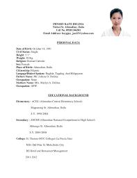 Hotel Management Resume Hotel Management Cv Letter Free Resume Templates