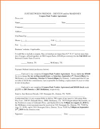 sample loan agreement sales territory planning template free