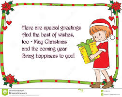 merry christmas greeting card stock illustration image 47088341