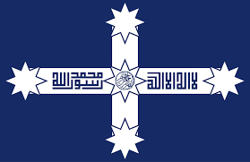 Muslim Flag Islam The Counter Current Of Australian Culture Dinki Di Dawah
