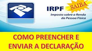 demonstrativo imposto de renda 2015 do banco do brasil declaração de imposto de renda preenchimento completo passo a passo
