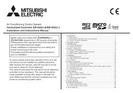 eb50 installation manual wt06533x01 mitsubishi electric