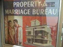 pia bureau ishaan marriage bureau photos ambala city ambala pictures