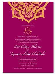 Indian Wedding Invitations Chicago 173 Best Indian Wedding Invitations U0026 More Images On Pinterest