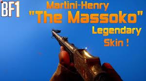 martini henry bf1 battlefield 1 u2022 martini henry