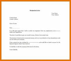 100 cover letter sle chef pastry chef cover letter sle sle