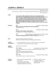 resume sample templates