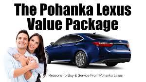 pohanka lexus body shop chantilly pohanka value package pohanka lexus