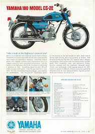 yamaha brochure cs2 cs2e 1969 1970 sales catalog catalogue repro