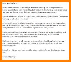 14 english teacher cover letter job apply form