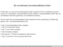 hr coordinator recommendation letter