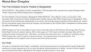 cineplex online about of star cineplex showtime online ticket cine world
