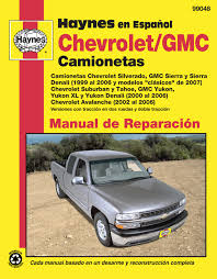 100 chevy avalanche repair manual 2003 chevrolet