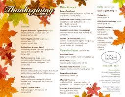 thanksgiving 2014 dish bistro wine bar restaurant mahopac ny