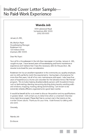 customer service cover letter no experience