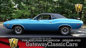 Dodge Challenger 1974 - 1974 dodge challenger gateway classic cars philadelphia 195