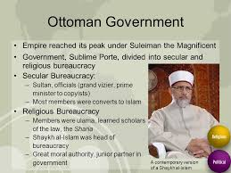 Ottoman Officials The Rise And Fall Of The Muslim Empires Sswh4 E 12 A B Ppt