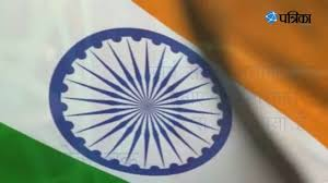 Colors Of Flag Meaning Facts About National Flag Of India History Of Indian Flag