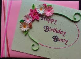 create birthday greeting card make birthday cards 3 free