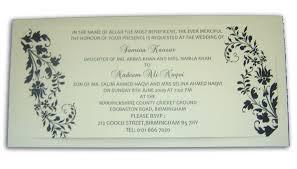Pakistani Wedding Cards Online Muslim Wedding Invitation Card Format In English Yaseen For