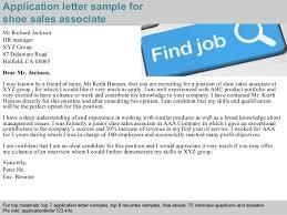 shoe sales associate application letter