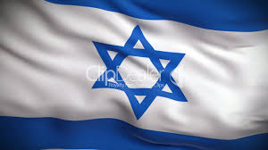 Israels Flag Israeli Flag Hd Looped Royalty Free Video And Stock Footage