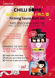 exclusive lazada bundle set firming sauna bath gel 460ml cathy