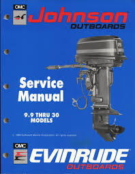 yamaha outboard service manual 2004 cheap cheap yamaha outboards find cheap yamaha outboards deals on
