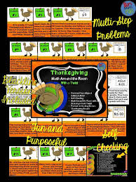 fall thanksgiving word problems third grade scavenger hunt