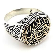 Handmade Ottoman Islamic Turkish Handmade Ottoman 925 Sterling Silver