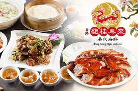 pots cuisine d馗oration id馥 d馗oration cuisine 100 images id馥s d馗o chambre 100