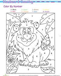 color number lion jungle worksheet education