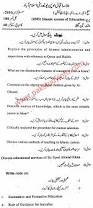 autumn writing paper aiou old examination paper m ed subject code 6505 autumn 2010 aiou old paper of islamic system of education code 6505 autumn 2010