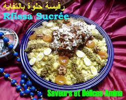 maroc cuisine traditionnel cuisine traditionnelle marocaine album photos saveurs et délices