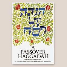 new union haggadah a passover haggadah bronstein leonard baskin source