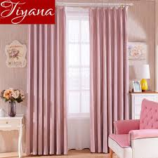 Light Pink Curtains Light Pink Curtains Soild Embroidered Voile Modern Window Living