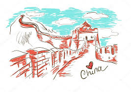 sketch illustration with great wall of china u2014 stock vector