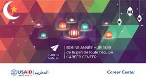 Ou Career Center Career Center Maroc Linkedin