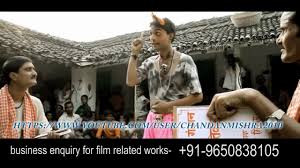 film comedy on youtube च नन और चनर ट म श र क ग र ग जन