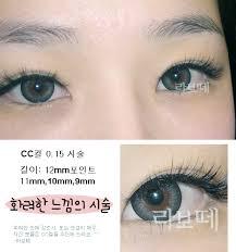 Professional Eyelash Extension Famous Eyelash Extension Professional Shops In South Korea