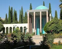islamische architektur 1160 besten iran bilder auf schöne orte natur und teheran