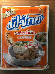 instant cuisine fa instant brown soup powder ผงทำซ ปน ำข น 3 aunties market
